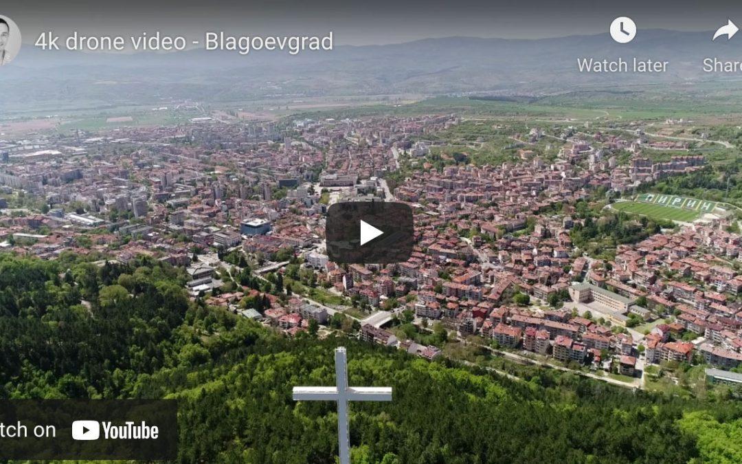FC Pirin & Blagoevard